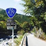 Tokyo-Tokushima-Mt-Tsurugisan-Miune-day2-2-00B